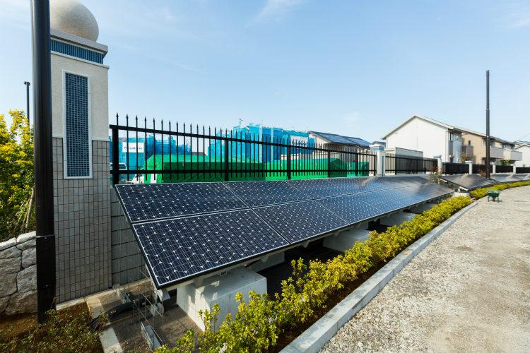 Panasonic define la casa del futuro en el centenario de la compañía