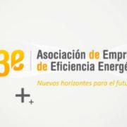Dos meses para realizar las primeras auditorías energéticas obligatorias