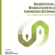 URSA patrocina el nuevo Informe GTR en Comunidades Autónomas