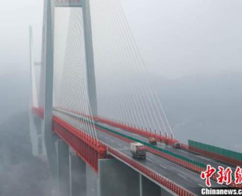 Beipanjiang Bridge Duge: se inaugura el puente más alto del mundo