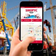 Fallo del Concurso de Novedades Técnicas de Smopyc 2017