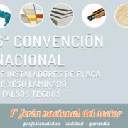 URSA participa en la 6ª Convención Nacional de AD'IP
