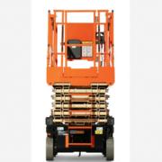 JLG lanza su nuevo elevador de tijera eléctrica 4045R
