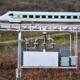 Vectorr: Tren propulsado mediante vacío y presión de aire