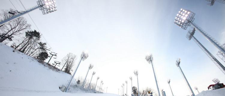 Philips ArenaVision iluminará cuatro estadios en Corea del Sur