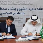 ACCIONA construirá la desaladora de Al Khobar en Arabia Saudí