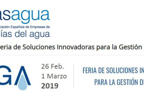 ASAGUA será asociación colaboradora de la Feria SIGA 2019