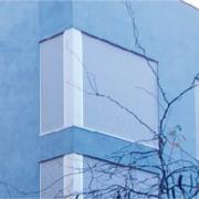 LOS SELLADOS SATE sistema de aislamiento térmico por el exterior