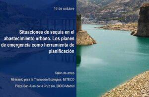 Jornada sobre situaciones de sequía en el abastecimiento urbano