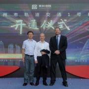 Sistemas de propulsión y señalización Bombardier, metro de Changzhou