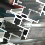 El aluminio, materiales en los que menos tiempo sobrevive el coronavirus