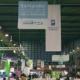 Soluciones innovadoras para la gestión urbana en Greencities y S-MOVING