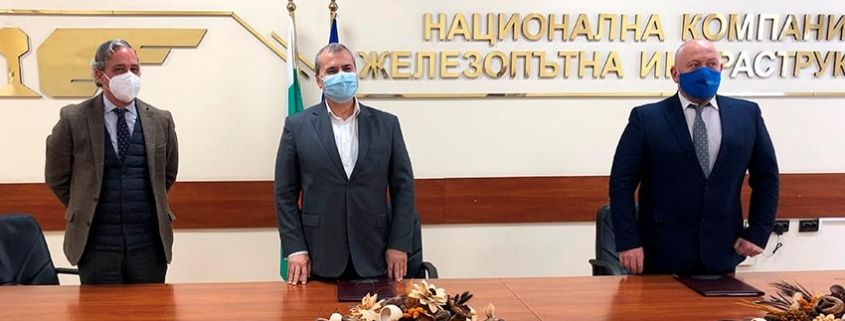 Lantania modernizará la línea ferroviaria Volujak-Petarch en Bulgaria