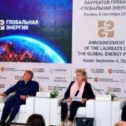 Anunciados los galardonados del 2021 Global Energy Prize
