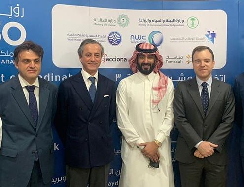 ACCIONA construirá y operará tres depuradoras en Arabia Saudí por €855 millones